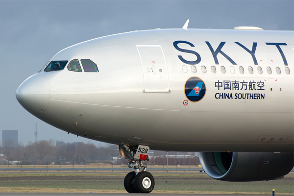 China Southern reports 35% jump in profits