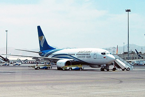 Oman Air seeks more codeshare partnerships to fuel growth