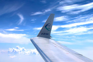 Adria Airways to start summer-only Southend service
