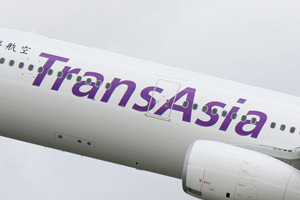 TransAsia pilots suspended after safety tests