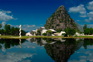 Club Med to open second resort in China