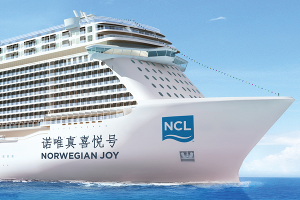 Two resign from board of Norwegian Cruise Line Holdings