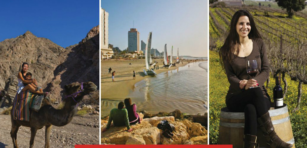 Israel: Three ways – adventure, beach and culture