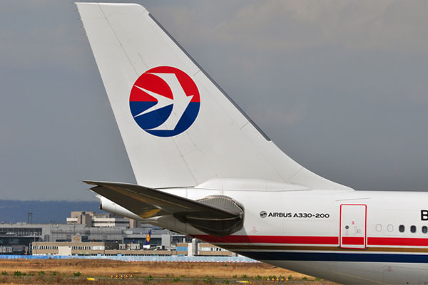 Passengers injured as China Eastern Airlines flight hits turbulence