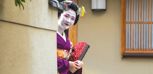 Asia: 48 Hours in Kyoto