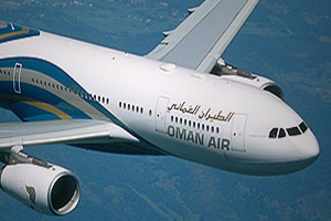 Oman Air cuts losses in 2014
