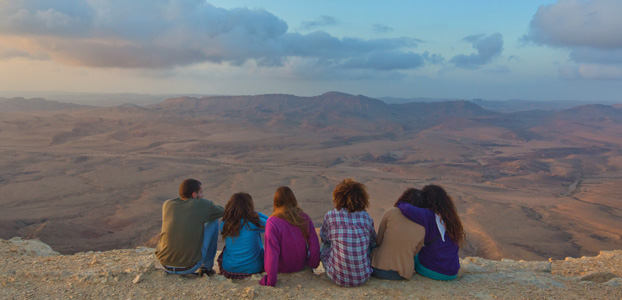 Israel: Expand your horizons
