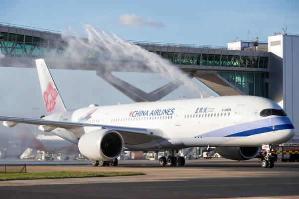 China Airlines marks return to UK with Gatwick Taipei service