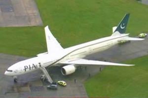 Bail denied for pair arrested after PIA flight alert