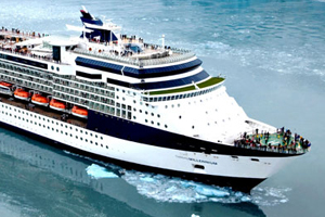 Celebrity cancels cruise due to propulsion problems