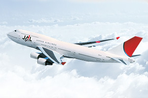BA parent IAG eyes stake in JAL