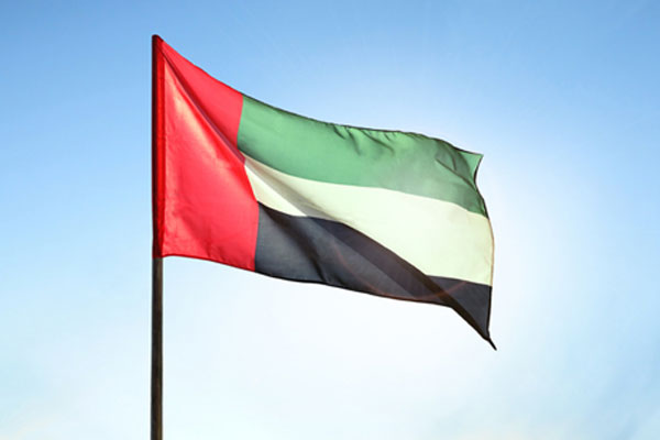 Warning issued over travel to United Arab Emirates